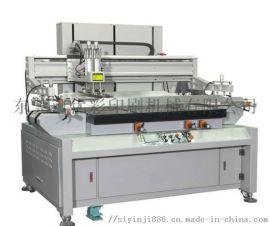 大型丝印机大型平面丝印机大型曲面圆面丝网印刷机