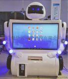 AR体感功夫游戏机跳舞机电玩城设备体感游戏机厂家