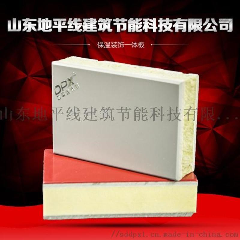 防火装饰一体化板丨外墙复合板