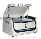 ROHS環保測試儀,鹵素測試儀