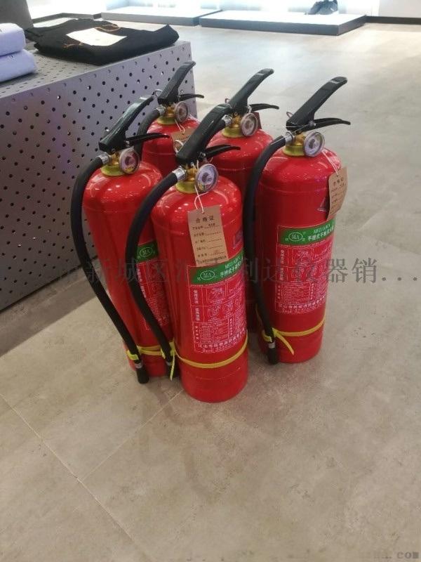 西安哪余有賣消防器材滅火器