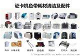 陝西西安證卡印表機維修