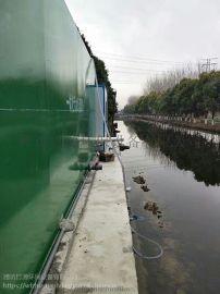 生活污水地埋一体化处理净化设备