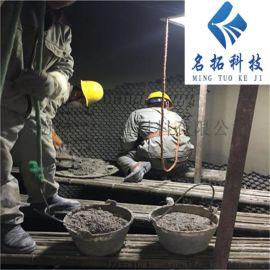 防磨胶泥 工矿行业专用陶瓷耐磨涂料 耐磨料