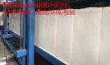 6063铝合金直接蒸发式制冰机/产品按需定制