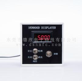 DSN-800D 气体流量显示仪 流量积算仪