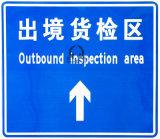 交通标志牌路牌定制-佛山超泽交通标志牌