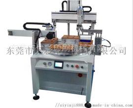 手机壳丝印机路由器外壳印刷机PVC不干胶片丝网印刷机