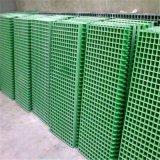 透氣格柵 防腐玻璃鋼格柵 排水溝網格板規範