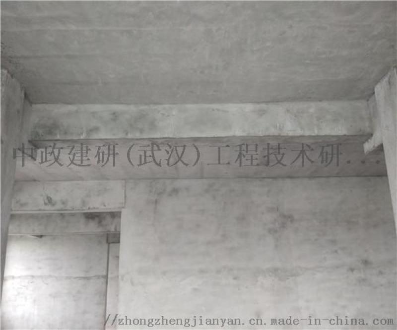 安顺市房屋楼板承重安全性检测找什么检测单位?