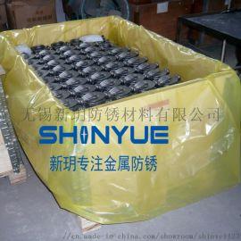 青岛VCI气相防锈袋有哪些品牌?