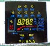 高清电磁炉LCD液晶显示屏定制生产