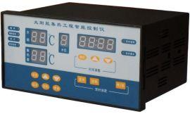 太阳能工程控制仪表(NDS51)