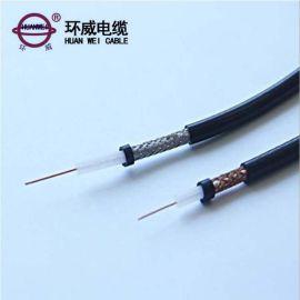 特价特价 环威电缆厂家供应工程弱电RG3C-2V-75信号电视线