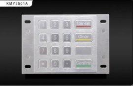 PCI认证银联认证  加密键盘KMY3501A