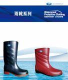PVC防護雨靴