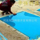 廠家供應2mm 板材單面光雙面光frp平板 玻璃鋼纖維板 玻璃鋼平板