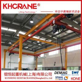 钢性轨道电动悬挂起重机 组合式自立小型起重机KBK轨道行车