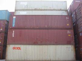 40尺二手集装箱,12米旧集装箱