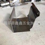 北京铝合金天沟生产厂家哪家好 铝合金接水槽