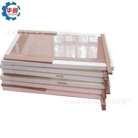 华创供应pof膜热收缩包装机 月饼盒套膜收缩机 全自动塑封机价格