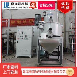 立式高速混合粉末高速混合机组 实验室小型PVC粉末着色高速混料机