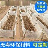 60目水蛭養殖網 青蛙圍網孵化箱 小苗孵化珍禽水產養殖網箱