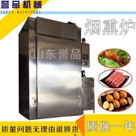 臘腸香腸紅腸煙薰爐無煙環保 雙開門1000型烘烤爐 豆幹煙薰爐商用