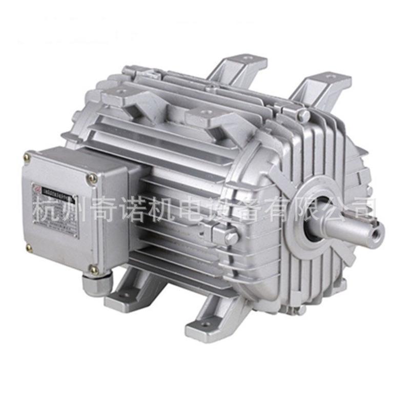 供应90L-4型1.5KW木材干燥窑耐高温高湿风机专用电机