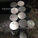 中外金属30CrMnSiA合金结构钢 渗碳30CrMnSiA棒材 30CrMnSiA材料