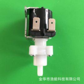 進出水6mm軟管二路切換電磁閥(用於智慧馬桶)