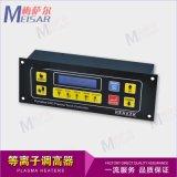 常州海斯HP-105数控等离子  弧压调高器