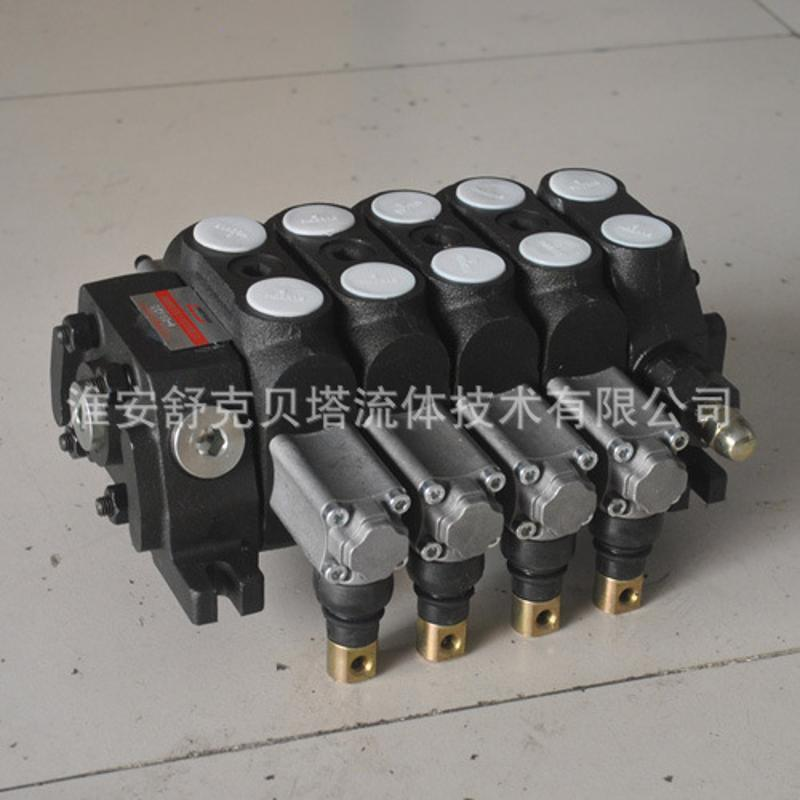 DCV60-4OT-支架倒装(油口G1/2)手动液压多路阀