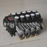DCV60-4OT-支架倒裝(油口G1/2)手動液壓多路閥