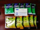 欽典白蘭花茶包裝機,玫瑰花茶,玳玳花茶包裝機,六安瓜片包裝機