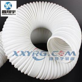 PP定型万向伸缩通风软管 空调排风管 可定型排烟管