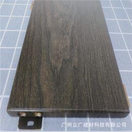 幕墙定制铝单板厂家定做建材装饰材料热转印木纹铝单板