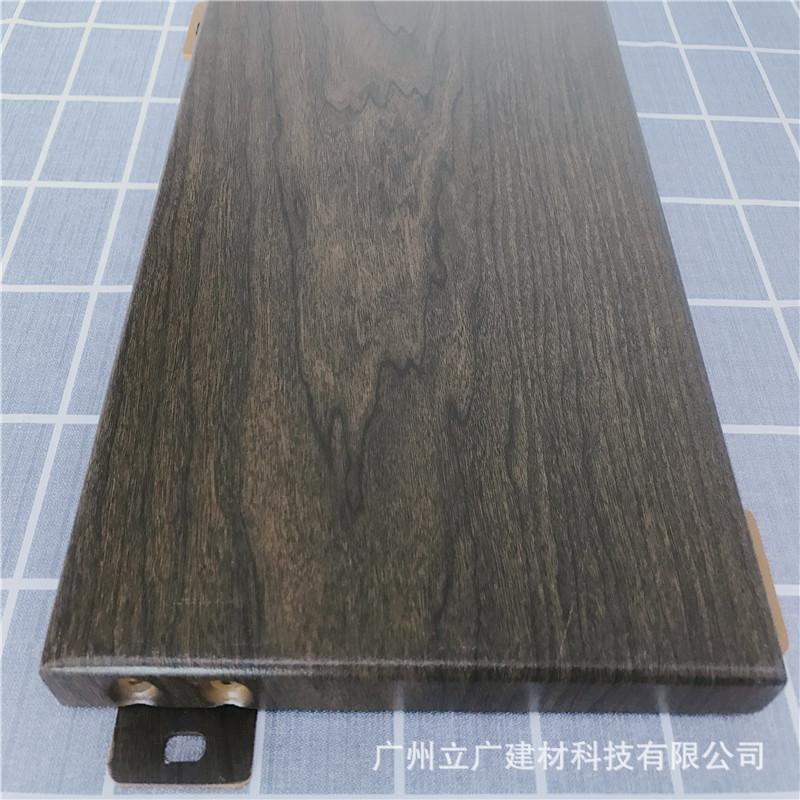 幕牆定製鋁單板廠家定做建材裝飾材料熱轉印木紋鋁單板