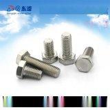 316不锈钢外六角头全牙螺栓/丝 DIN933/ GB5783  M/m20*30-200