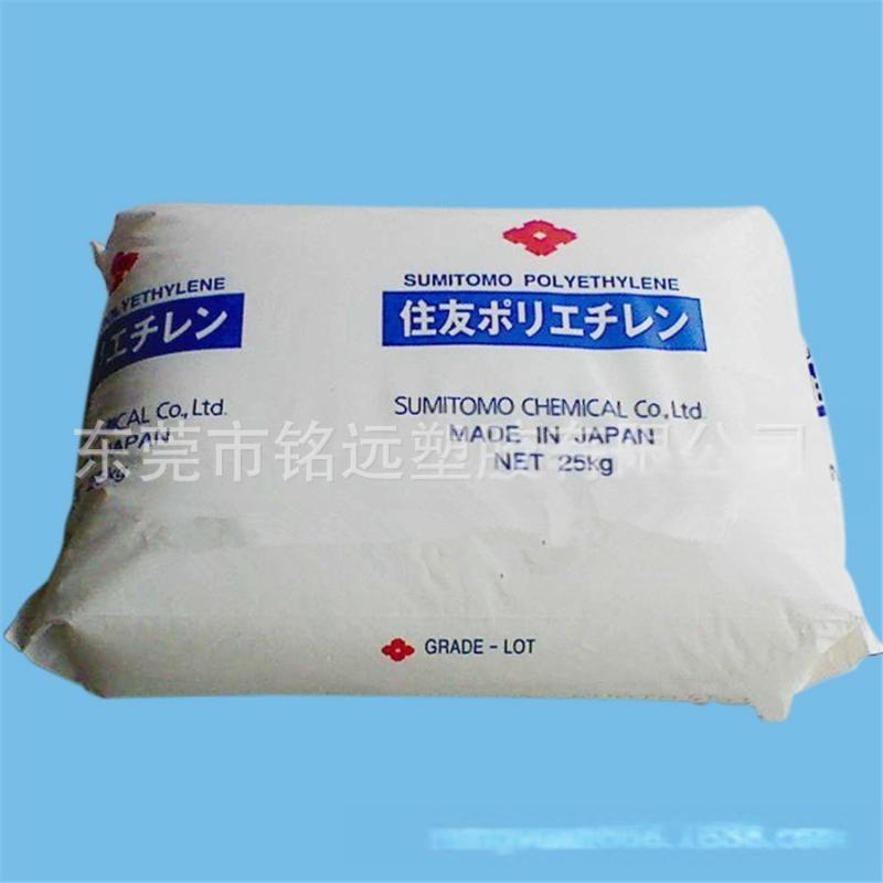 EVA/日本住友/SV330/高光澤 熱熔膠