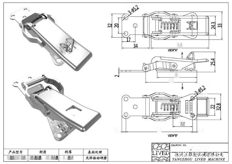 厂家供应QF-009小核电保温工程快开不锈钢搭扣 核电不锈钢把手