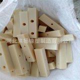 生产定制 白色尼龙垫块 MC含油尼龙滑块 优质耐磨尼龙支撑块