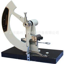 RJYG033A型落錘式織物撕裂儀衝擊擺錘法測定織物電工膠布撕破強力