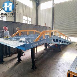 仓库厂房装卸平台 铝合金移动式登车桥 定做固定式液压升降平台