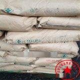 供应 通用级/高密度聚乙烯/HDPE/台湾化纤/8050
