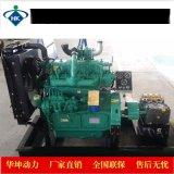 配套高压清洗泵用柴油机可带移动拖车四缸柴油发动机水冷电启动