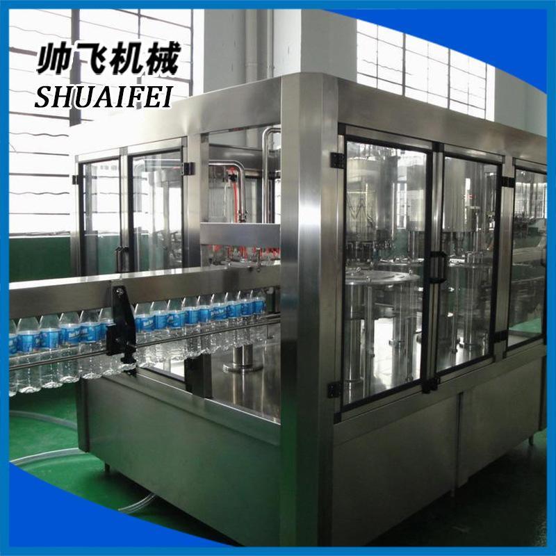 純淨水灌裝機  飲料三合一灌裝機