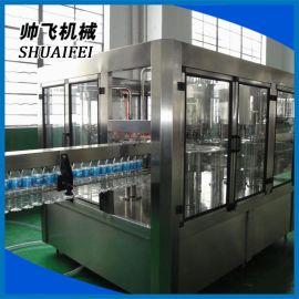 纯净水灌装机  饮料三合一灌装机