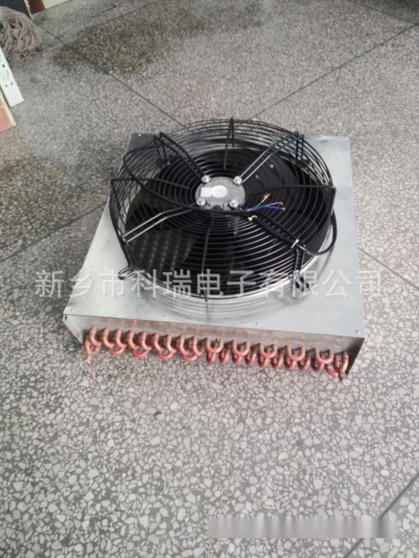 冷幹機冷凝器//冷幹機冷凝器##冷幹機冷凝器       18530225045