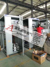 奥东电气ADGB 高压电动机无功就地补偿柜 高压电容补偿柜